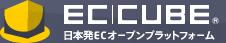 eccube-logo